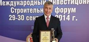 THE MOST PRESTIGIOUS AWARD OF THE RUSSIAN CONSTRUCTION SECTOR: OLYMPUS